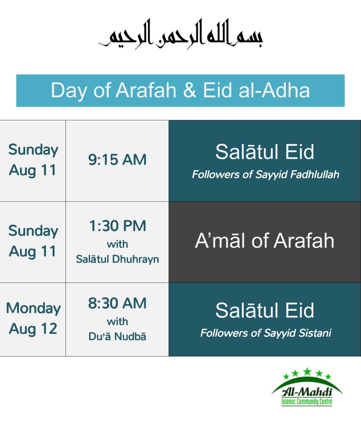 Al Mahdi Centre
